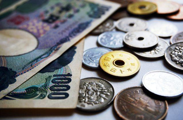 Optimis Terhadap Prospek Pertumbuhan 2020 Yang Positif Membenam Permintaan Yen (JPY)