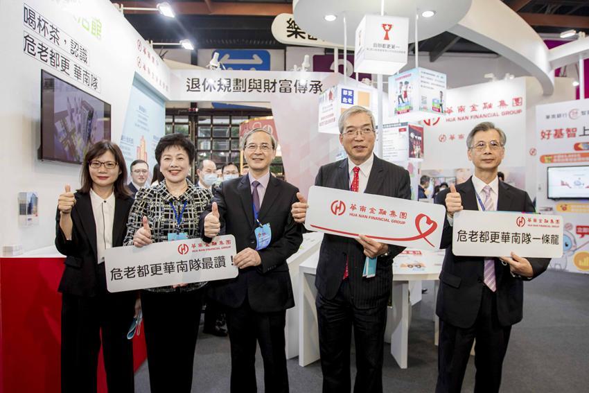 華南金控參展金融博覽會 體現美感便利金融生活 - 工商時報