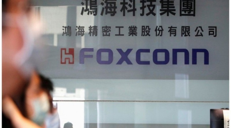 Foxconn and TSMC strike deal to buy 10 million COVID vaccines for Taiwan