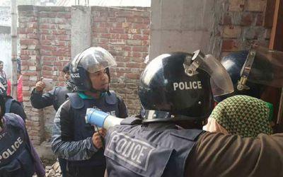 police1482721611