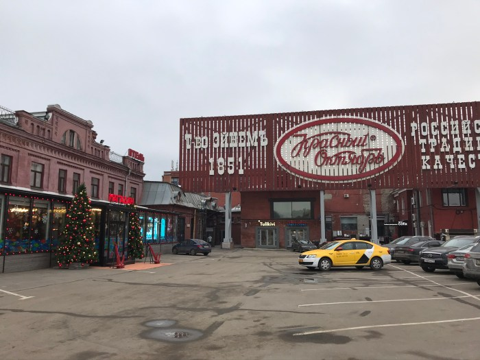 chocoladefabriek Moskou