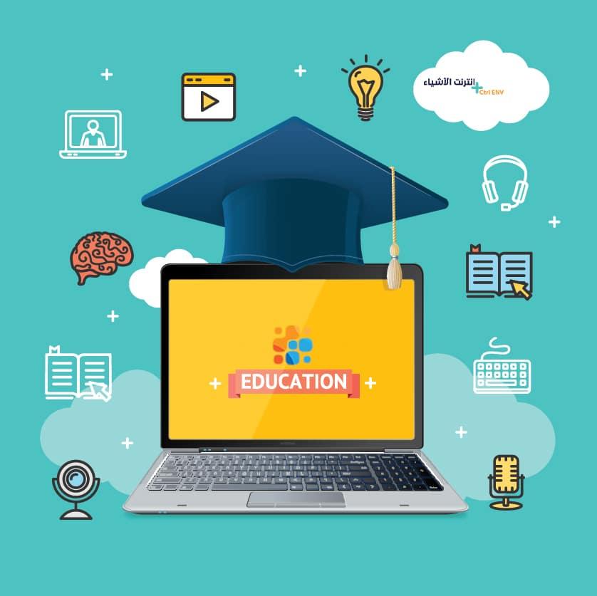 إنترنت الأشياء في التعليم