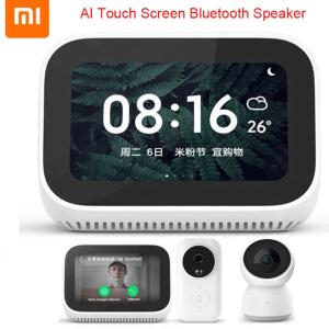 الساعة الذكية Xiaomi Mi Smart Clock