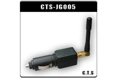 Cigarette Lighter GPS Jammer Disruptor(CTS-JG005)