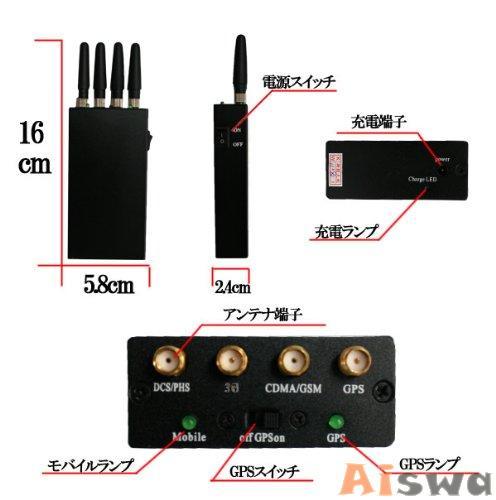 【携帯電話電波遮断機】GPS対応ハイパワー携帯電話ジャマーj17a 2