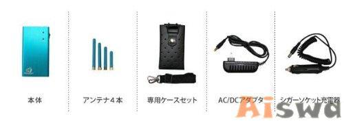 電波遮断機ポータブルGPS【TG-2000-121G】3
