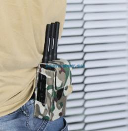 Универсальный Подавитель gps глушилка GPS И ГЛОНАСС Частот  3
