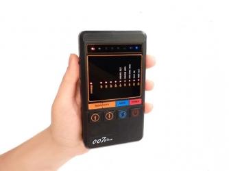 Подавитель GSM сети и каналов 3G и 4G LTE Bughunter Профессионал-3