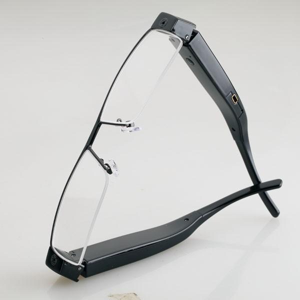 Super Slim Glasses 3