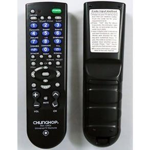 Universal TV Remote Controller 2