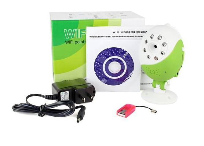 WIFI Network Camera 2