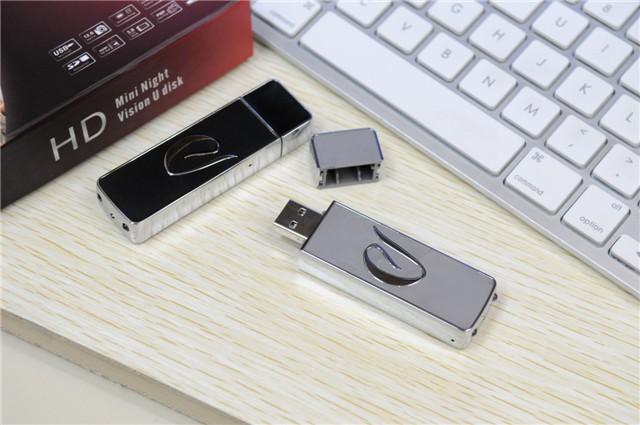 disk security camera 1