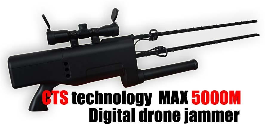 3.0 digital drone jammer gun