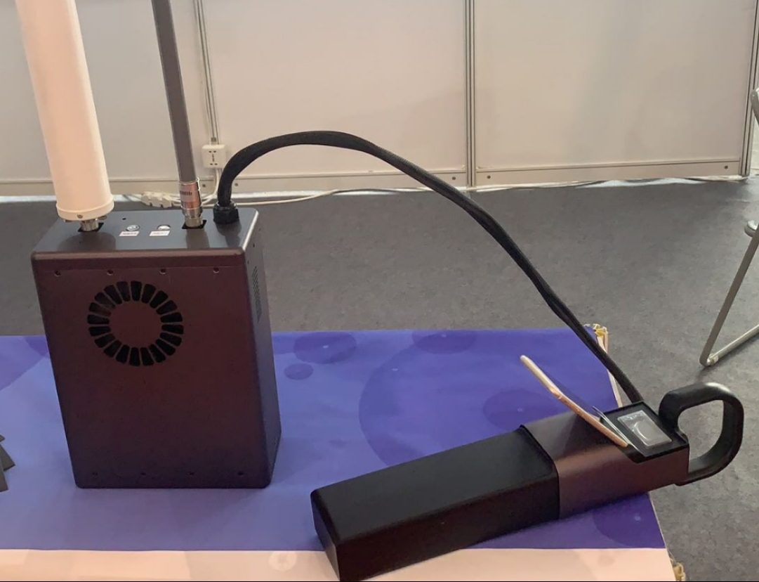 drone detector rf