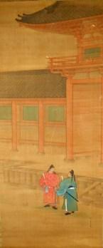 Diálogo en China