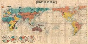 2MP4990 - Suido Nakajima - Japanese Map of the World, 1853 {H3-Mapas}