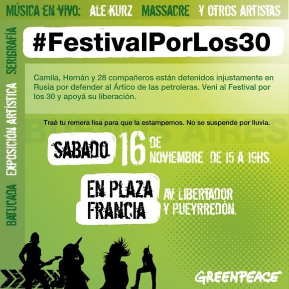baner_festival_bsas