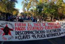 CNTE-bloqueo-Finanzas-2