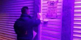 cateo bar PGJ 2