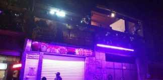 cateo bar PGJ