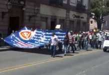 Sindicato Independiente de Trabajadores del Ayuntamiento