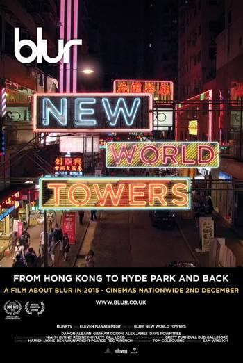 Blur_New_World_Towers-469486326-large