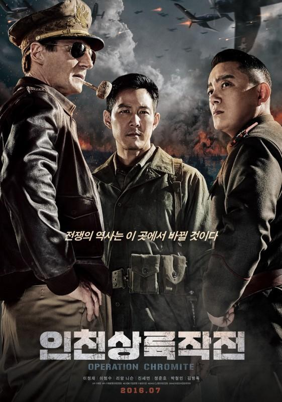 operation_chromite-339211942-large
