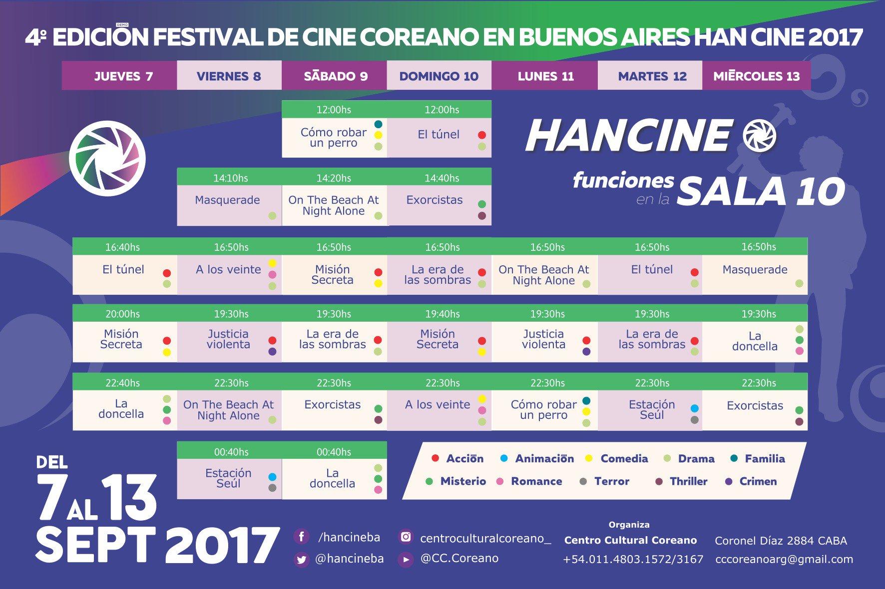 Grilla Han Cine 2017