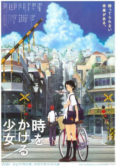 toki_o_kakeru_shojo-515516150-large