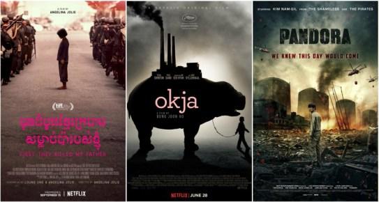 Netflix Películas 2017