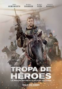 Tropa_de_Heroes_Poster_Latino_JPosters