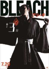 Bleach-intl-poster-3