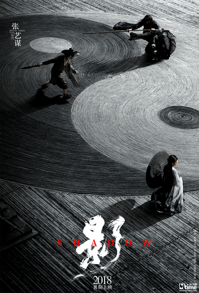 shadow-poster
