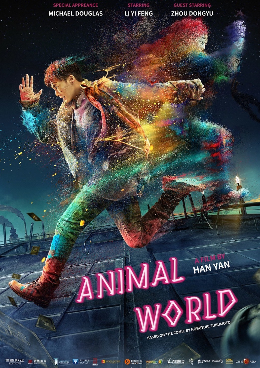 animal_world_poster.jpg