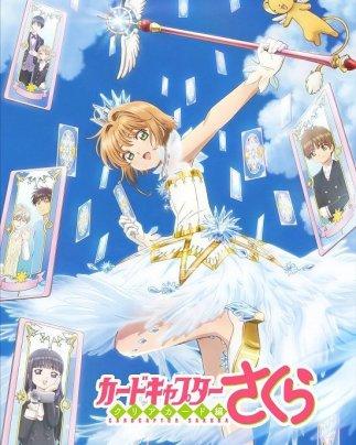 sakura póster