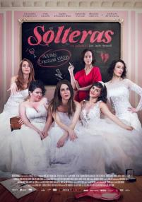 solteras-891463441-large