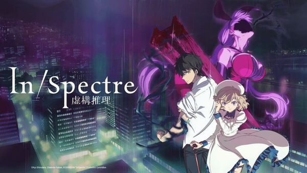 [REVIEW] In/Spectre