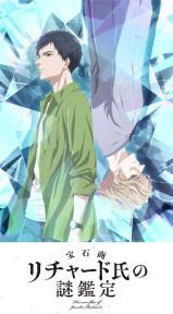 hosekisho_richard_shi_no_nazo_kantei_tv_series-264212269-large