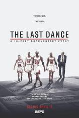 [4B Recomienda] El último baile