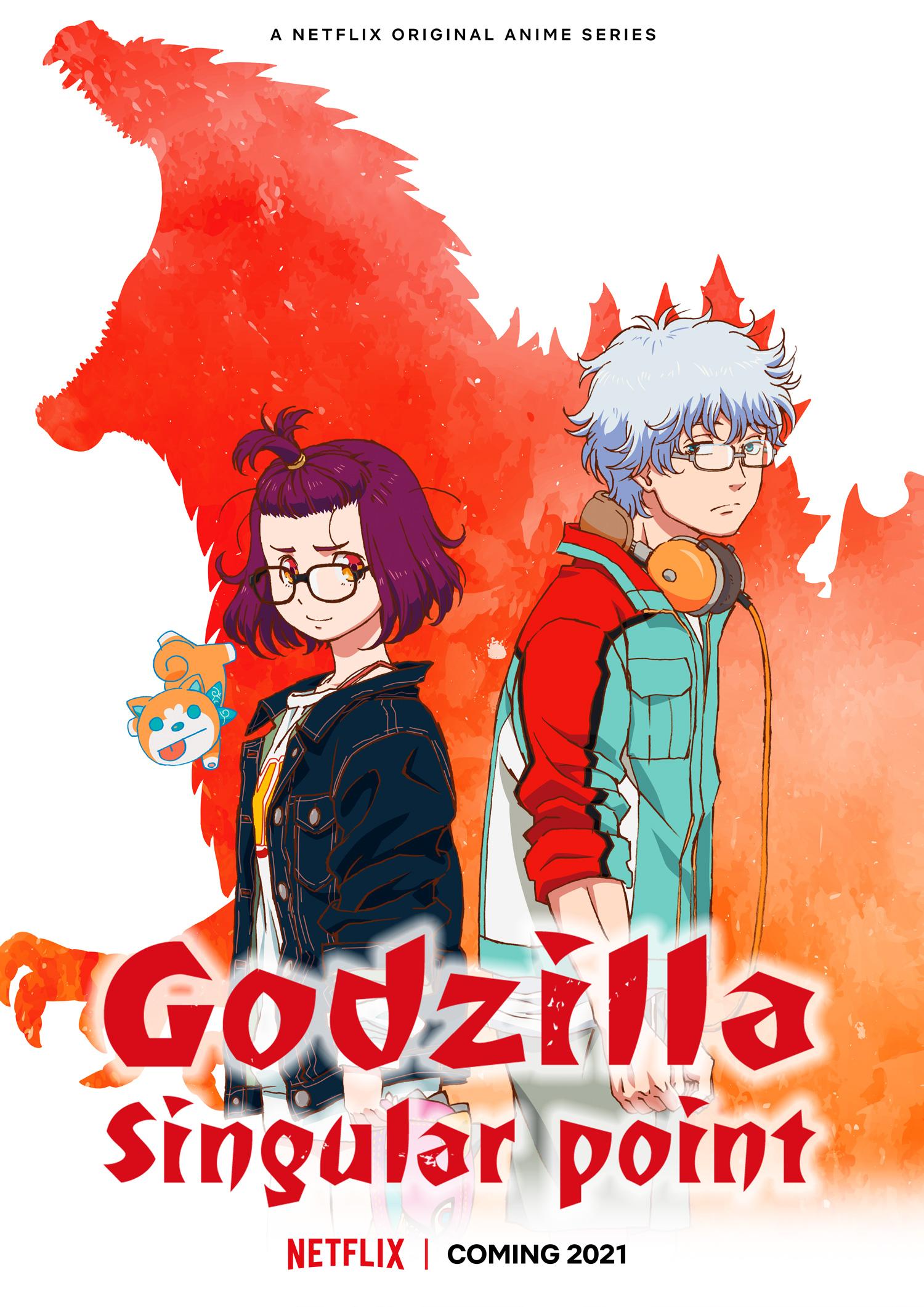 Godzilla: Punto singular