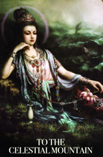 kuan yin oracle to the celestial mountain