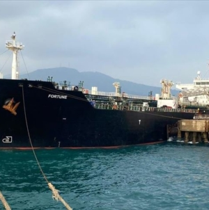 EE.UU. confisca cuatro buques con combustible iraní camino a Venezuela