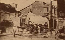 Terremoto de 1932 en Santiago de Cuba