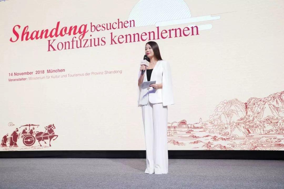 巴伐利亚中促会成功协办山东省旅游文化慕尼黑推介会