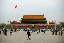 china-beijing-photographer-unknown-view-from-tiananmen-square