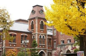 japan-kyoto-from-website-doshisha-university-11