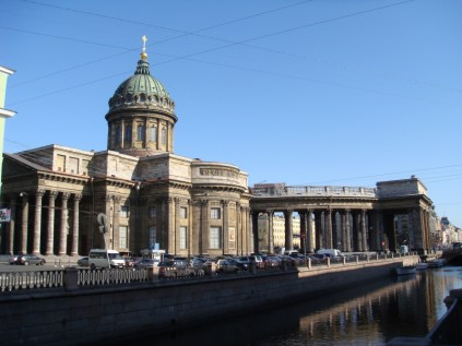 russiags_photographer-unknown-building-2007