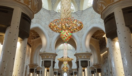Abu Dhabi Grand Mosque Chandeliers