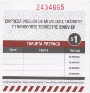 The newer-style tarjeta: same information,  different design and color.