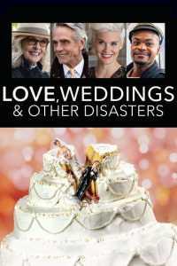 Amor Bodas y Otros Desastres (2020)